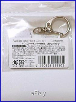Dragon Ball Jr Goku Black Key Chain Ring Fob Japan Akira Toriyama Bird Studio