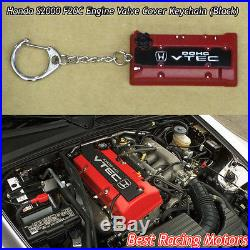 F20C Engine Valve Cover Style Keychain (Black) Fits Honda S2000