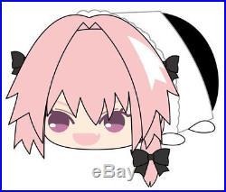 Fate/Apocrypha PoteKoro Mascot Plush Doll Key Chain Rider of Black Astolfo New
