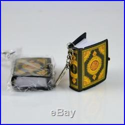 Mini Arabic Koran Quran Islam Muslim Allah Paper Key Ring Chain