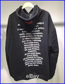 New SUBX stylish vetements printed sexual poland hoody sweater Black XS/S/M