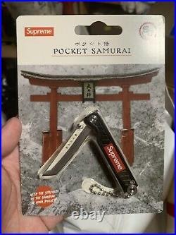 Supreme Statgear Pocket Samurai black keychain knife